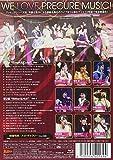 キラキラ☆プリキュアアラモードLIVE2017 スウィート☆デコレーション【Blu-ray】(特典なし)