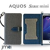 AQUOS SERIE mini SHV33 ケース JMEIオリジナルカルネケース VESTA グレー au エーユー アクオス セリエ ミニ スマホ カバー スマホケース 手帳型 ショルダー スリム スマートフォン