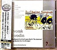 弦楽四重奏曲「アメリカ」/「ノクターン」