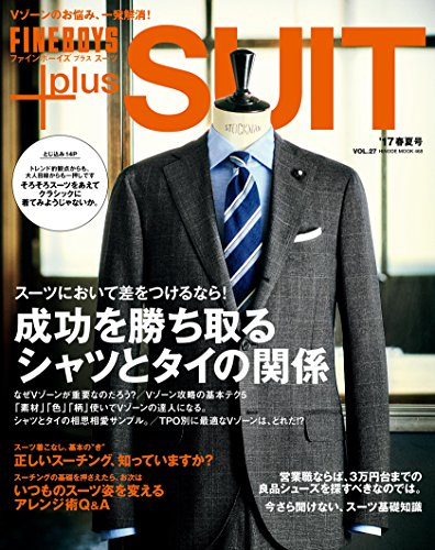 FINEBOYS+plus SUIT vol.27 (HINODE MOOK)