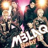 Baby U!♪MBLAQのCDジャケット