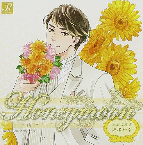 Honeymoon vol.15 広瀬透の詳細を見る