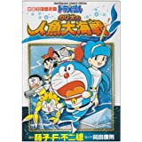 Amazon.co.jp: 岡田 康則: 本