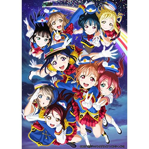 ラブライブ! サンシャイン!! Aqours 2nd LoveLive! HAPPY PARTY TRAIN TOUR DVD (埼玉公演Day2)