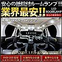 【安心の抵抗付】 アウディ 8TC A5スポーツバック(R8) H22.1~ LED ルームランプ 16点セット 室内灯 SMD 採用 警告灯 キャンセラー内蔵 輸入車 外車 欧州車 車種別セット