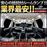 【安心の抵抗付】 ポルシェ 9PA カイエン(955) [H14.9~H18.11] LED ルームランプ 23点セット 室内灯 SMD 採用 警告灯 キャンセラー内蔵 輸入車 外車 欧州車 車種別セット