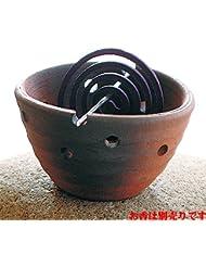 香皿 焼〆 香鉢(小) [8.5x7.5xH4.3cm] HANDMADE プレゼント ギフト 和食器 かわいい インテリア