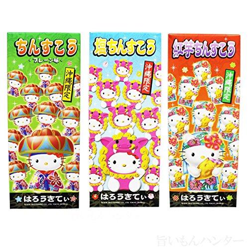 はろうきてぃ ちんすこう (プレーン・塩・紅芋) 3種×各1箱 沖縄のお土産 サクサク食感 キャラクターパッケージでお子様にも人気