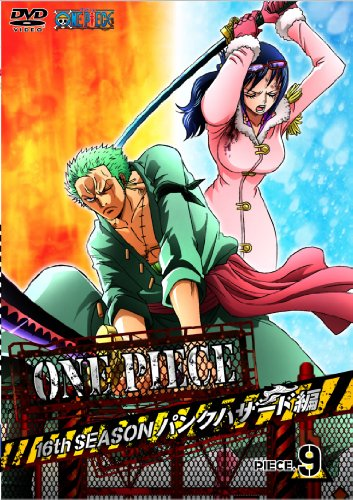 ONE PIECE ワンピース 16THシーズン パンクハザード編 piece.9 DVD