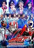仮面ライダードライブ ファイナルステージ&番組キャストトークショー [DVD]