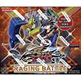 Best ブースターBOX Yugiohs - YuGiOh 5D's Raging Battle ENGLISH Booster Box Review