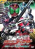 HERO CLUB 仮面ライダーディケイド Vol.2 ミラーワールドの激闘![DVD]