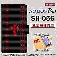 手帳型 ケース SH-05G タブレット カバー AQUOS PAD アクオス ゴシック 黒×赤 nk-004s-sh05g-dr1010