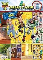 Toy Story Bendon 45677 4 Create A Scene ステッカー アクティビティ 塗り絵