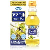 朝日 アマニ油(亜麻の種子100%使用)Flaxseed Oil 170g