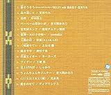 美ら歌よ 3 ~沖縄ベスト・ソング・コレクション~ 画像