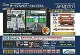 アカート 7.0型 ワンセグチューナー内蔵 ポータブルナビゲーションAKART. APND701