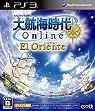 Koei Tecmo Games 大航海時代 Online El Oriente BLJM-60188の画像