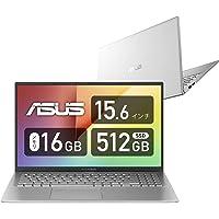 ASUSTek ノートパソコン VivoBook 15(インテル Core i7-1065G7/16GB・SSD 512…