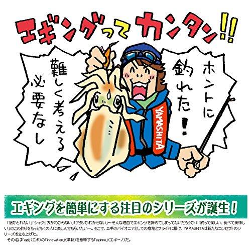 ヤマシタ(YAMASHITA) エギ エギーノ ぴょんぴょんサーチ 3.5号 R03 オレンジレッド