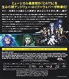 キャッツ [Blu-ray] 画像