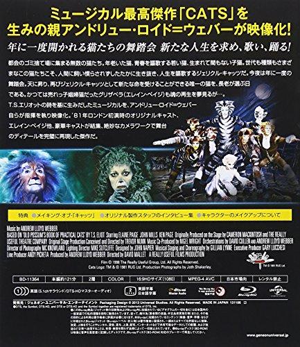 キャッツ [Blu-ray]