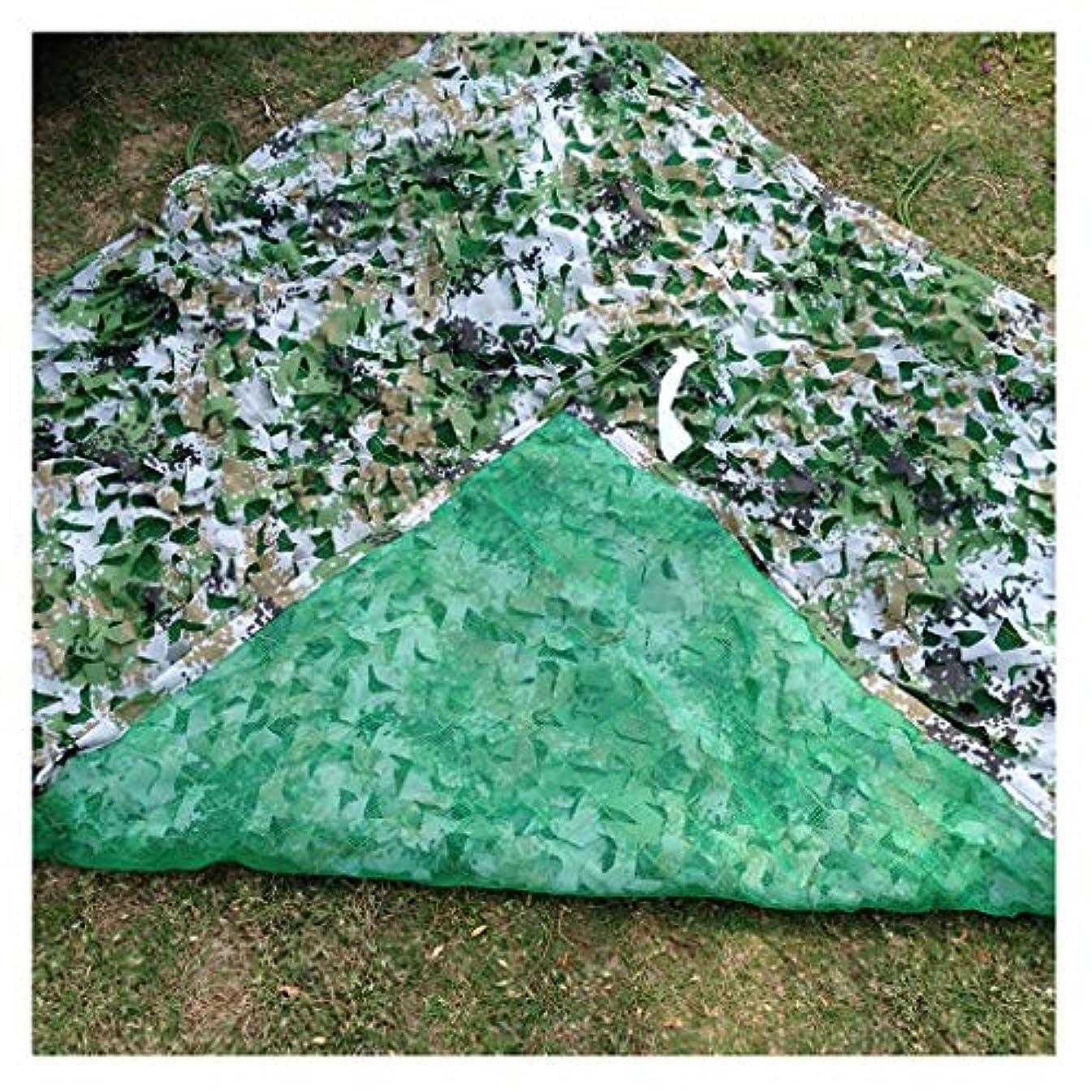 現像かび臭いパラメータ迷彩ネット カモフラージュネット厚いカモフラージュネットキャンプステルス森林狩猟プールカモフラージュテントシェード写真パーティーゲームハロウィンのクリスマスデコレーションに適しています キャンプ (Color : C, Size : 1.5*2m)