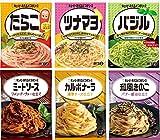 ★【1月6日まで】【初売りセール】キユーピー あえるパスタソース6種が1,094円!