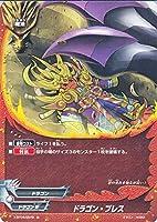 バディファイトX(バッツ)/ドラゴン・プレス(並)/レインボーストライカー