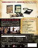 セブン ブルーレイ コレクターズ・ボックス(初回数量限定生産) [Blu-ray] 画像