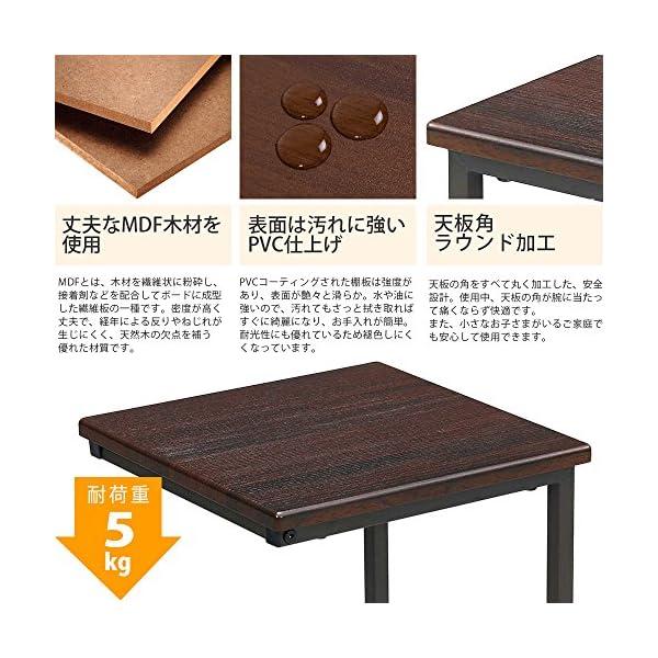 【セット買い】脚付き座椅子 なごみインテリアチ...の紹介画像6