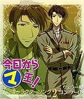 Kyokara Mao Charaster Song 2 by Toshiyuki Morikawa (2005-12-27)