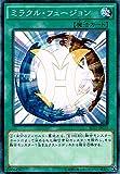ミラクル・フュージョン ノーマル 遊戯王 ヒーローズ・ストライク sd27-jp023