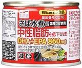 マルハニチロ 食品 減塩 さば水煮 190g×4個 [機能性表示食品]