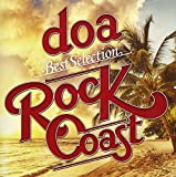 "doa Best Selection ""ROCK COAST"""