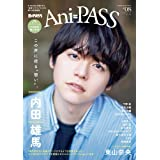 Ani-PASS (アニパス) #08 (シンコー・ミュージックMOOK)
