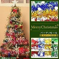 AP パーティーモール 2m モチーフ付きデザイン パーティーやイベントにおススメ MerryChristmas♪ グリーン タイプ1 AP-UJ0083-GR-T1