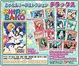 きゃらスリーブコレクションデラックス 「SHIROBAKO」【Part.2】(No.DX016)