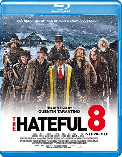 ヘイトフル・エイト [Blu-ray]