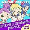 DEEP BLUE TOWNへおいでよ(Instrumental)