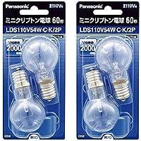 パナソニック ミニクリプトン電球 110V 60W形(54W) E17口金 35mm径 クリア 2個入り LDS110V…