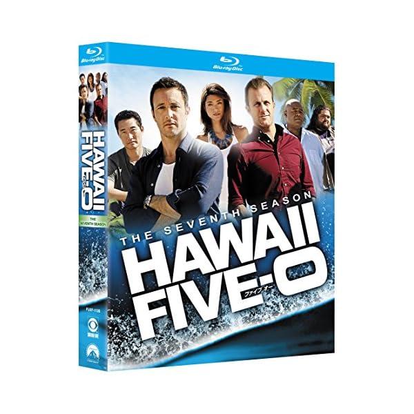 Hawaii Five-0 シーズン7 Blu...の紹介画像2