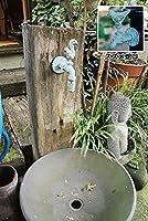 ジャービス商事 蛇口付 枕木立水栓 スズメ型蛇口(青銅色) 99027