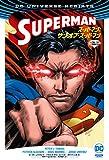 スーパーマン:サン・オブ・スーパーマン (ShoPro Books DC UNIVERSE REBIRTH)