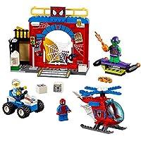 レゴ (LEGO) ジュニア スパイダーマンの隠れ家 10687[並行輸入品]