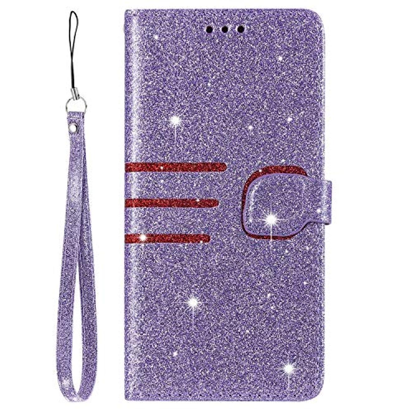 成果慎重に料理をするHuawei P Smart ケース, OMATENTI 高級PUレザー グリッター ケース 手帳型 保護ケース カード収納ホルダー付き 横置きスタンド機能付き Huawei P Smart 用 Case Cover, 紫の