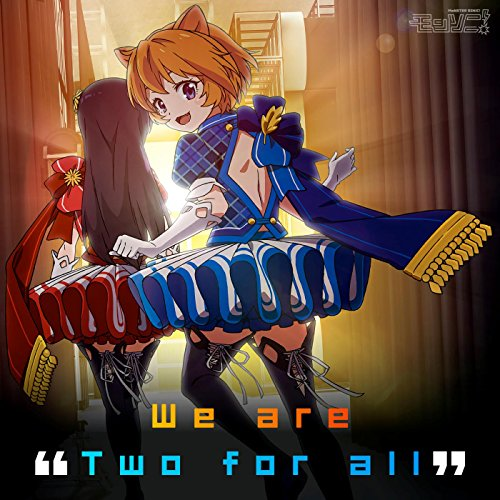 "We are ""Two for all"" (モンストアニメ特別編「モンソニ!」劇中歌)"