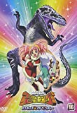 古代王者 恐竜キング Dキッズ・アドベンチャー 16[DVD]