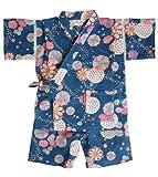 日本製 綿の郷 女の子用リップル生地甚平 じんべい 子供 (90, ネイビー)