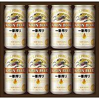 キリン一番搾り生ビールセット 350ml×8本 K-IS2